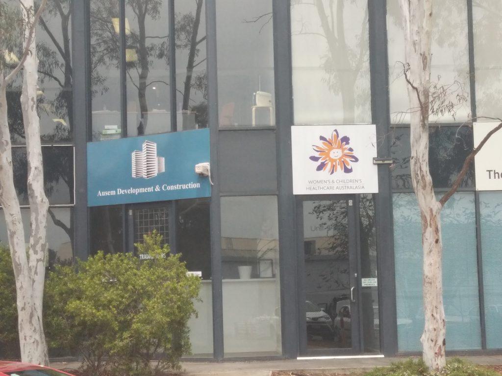 Women's & Children's Hospitals Australasia