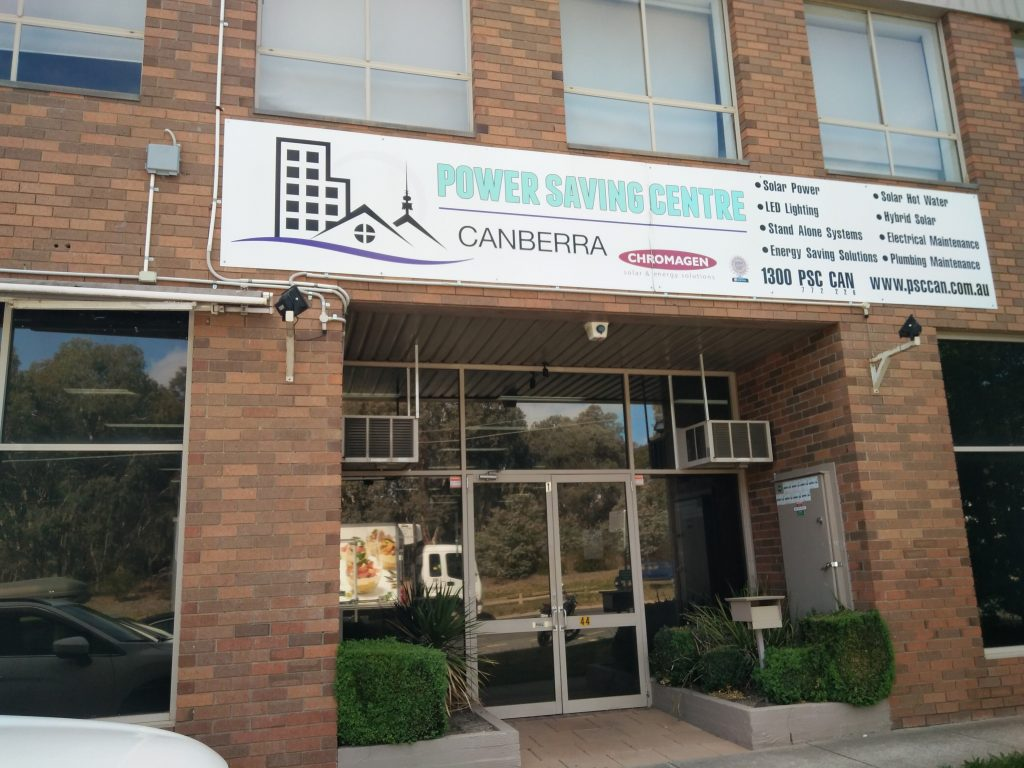 Power Saving Centre